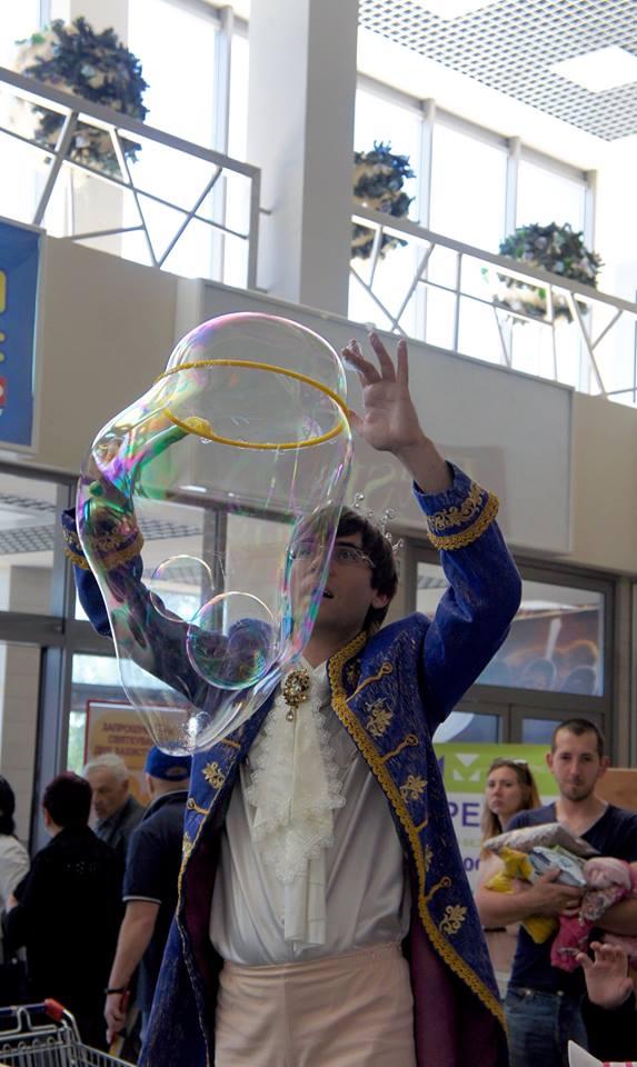 Принц и мыльные пузыри | Bubbles Show