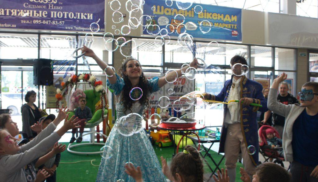 ТЦ Модуль | Bubbles Show