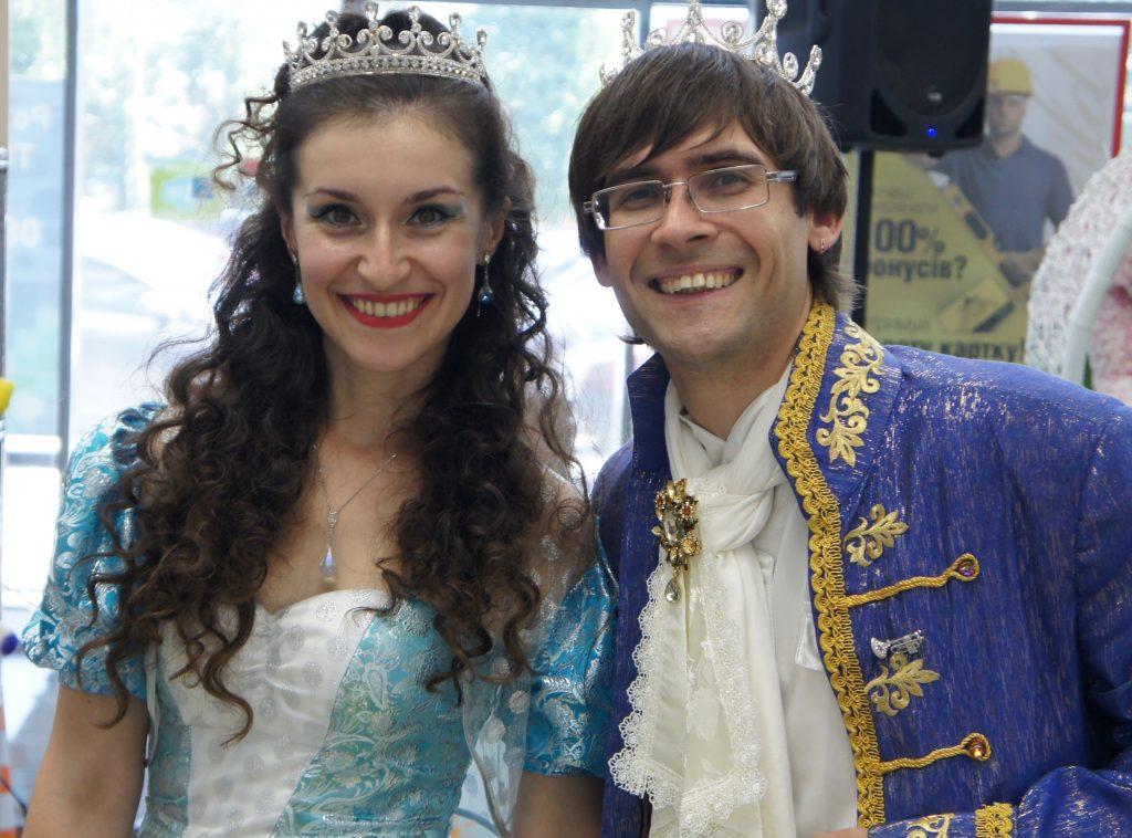 Принц та Принцеса